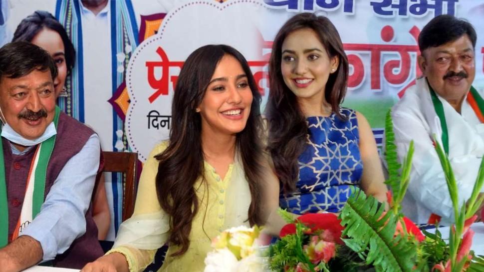 Neha Sharma daughter of ajit sharma