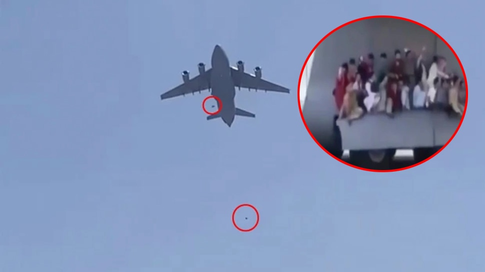 अमेरिकी विमान से गिरे लड़के के परिवार ने सुनाई दर्दनाक मंजर की दास्तां, हाथ-पैर भी थे गायब