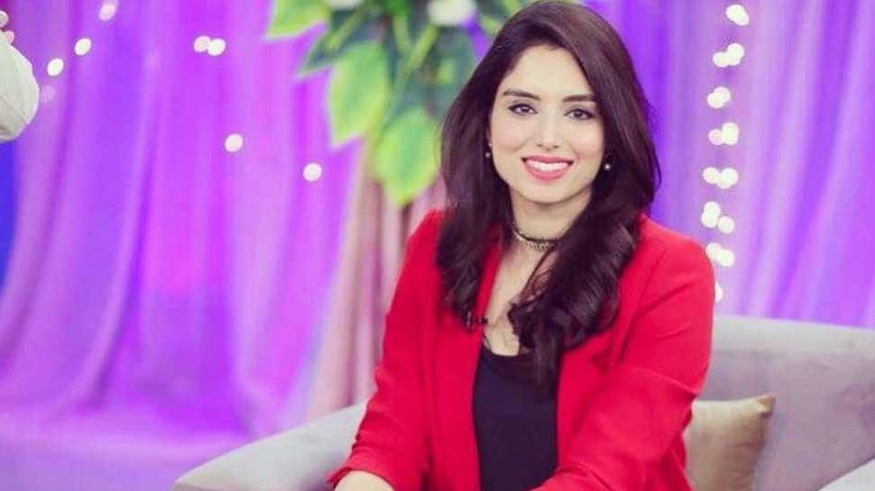 Zainab Abbas Full Education MBA