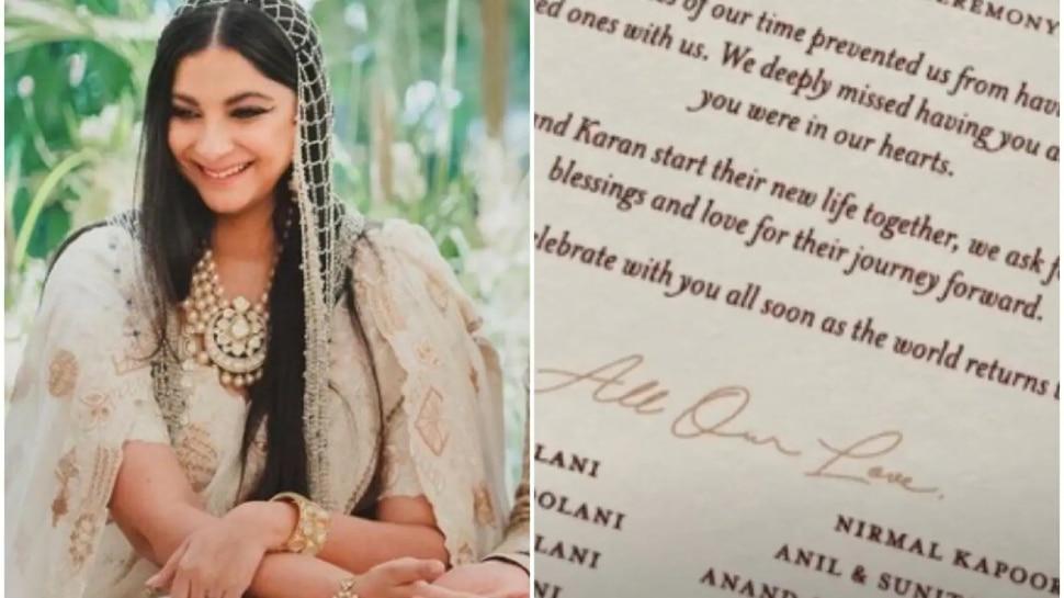 Rhea Kapoor की शादी के बाद भेजा गया सबको कार्ड, बताया बड़े सितारों को ना बुलाने का कारण