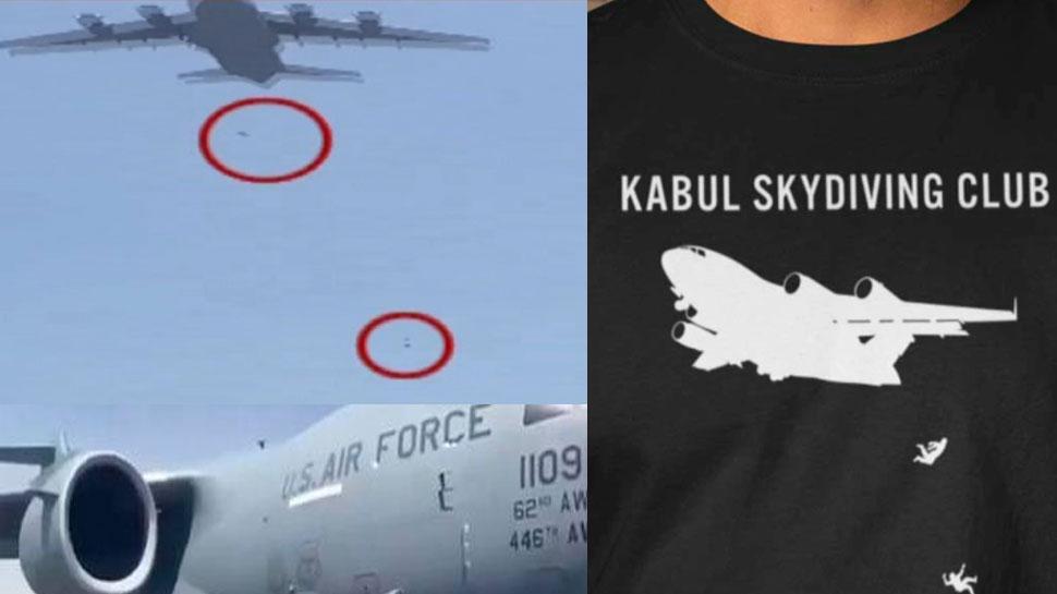 टी-शर्ट पर लिखे संदेश और फोटो पर भड़का लोगों का गुस्सा, जानें फिर क्या हुआ
