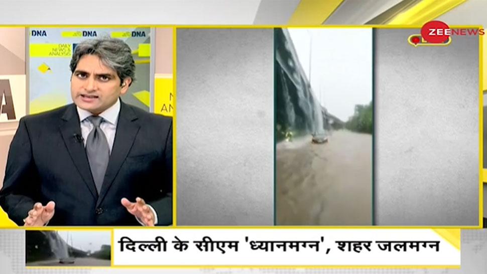 Delhi में भरा 'मुफ्त का पानी', सीएम 'ध्यानमग्न'; शहर जलमग्न
