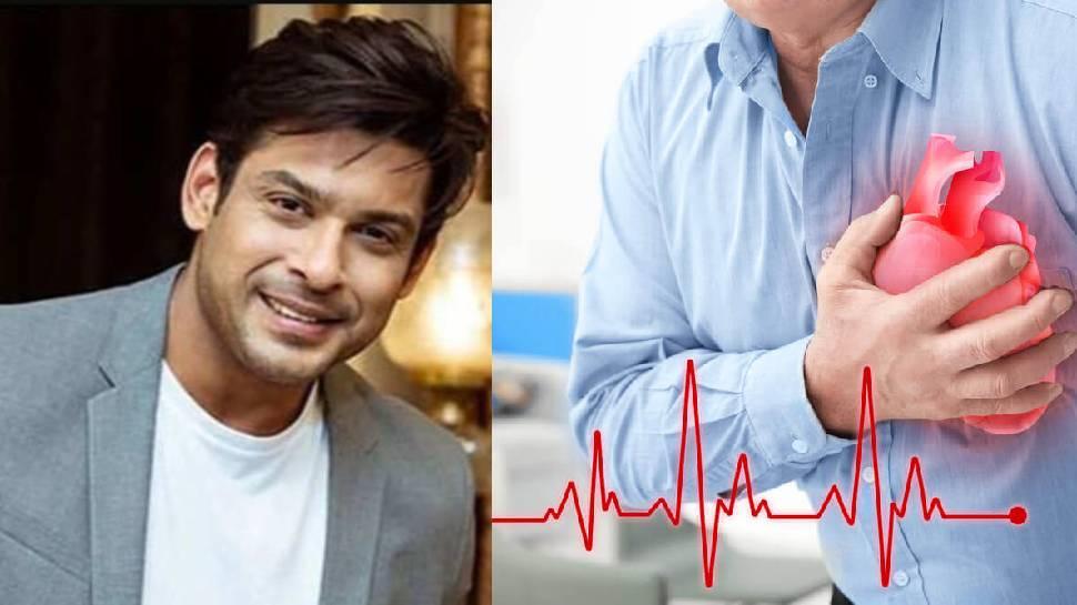 Sidharth shukla death due to Heart attack, Know Heart Attack symptoms in men and women samp  Heart Attack Symptoms: एक्टर Sidharth Shukla का हार्ट अटैक से निधन, कुछ समय पहले दिखने लगते