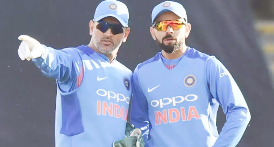टी20 वर्ल्ड कप में धोनी होंगे टीम इंडिया के असली कप्तान? BCCI के इस कदम ने दिए संकेत
