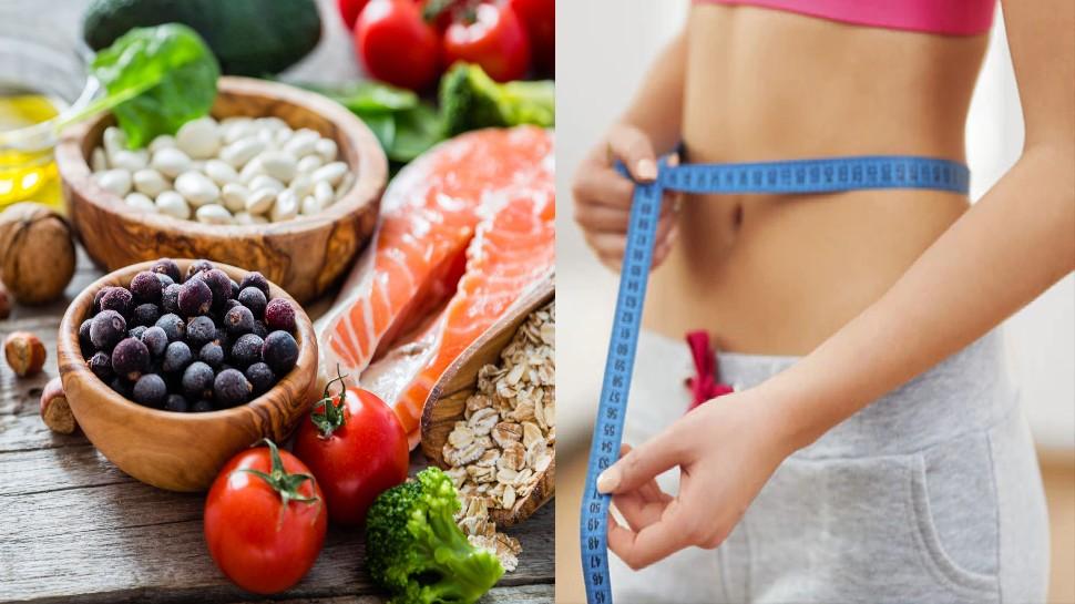 Diet for weight loss: तेजी से वजन घटा देंगी यह 4 चीजें, आज से डाइट में करें शामिल