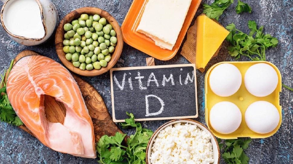 Vitamin D rich food: हड्डियों को कमजोर कर देती है विटामिन D की कमी, इन चीजों को खाने से मिलेगा फायदा