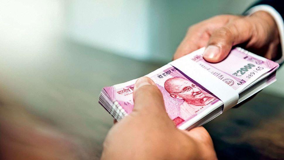 सरकारी कर्मचारियों के लिए बैंक ने पेश किया खास Salary Plus Account Scheme, फ्री में मिलेंगे 1 करोड़ तक बेनिफिट