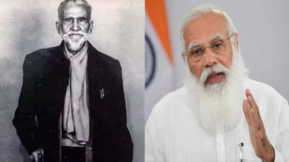 अलीगढ़ में जाट राजा महेंद्र प्रताप सिंह स्टेट यूनिवर्सिटी का PM मोदी करेंगे शिलान्यास, 92 एकड़ में फैला होगा कैंपस