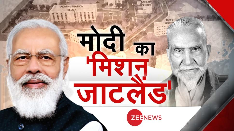 PM Modi Aligarh Visit: राजनीतिक तौर पर काफी अहम है पीएम मोदी का अलीगढ़ दौरा, कई योजनाओं की देंगे सौगात