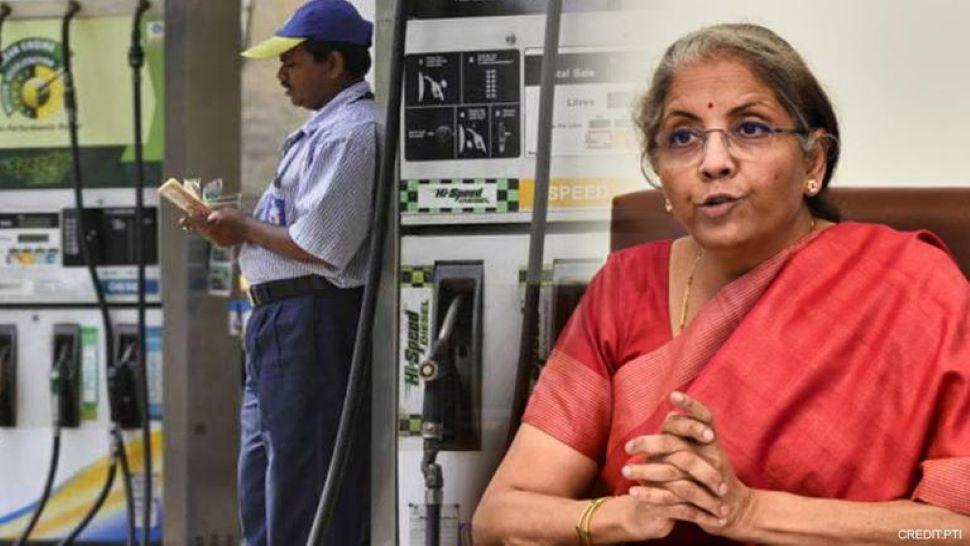 Petrol-Diesel Price: खुशखबरी! पेट्रोल-डीजल की बढ़ती महंगाई से मिलेगी राहत, सरकार ले सकती है बड़ा फैसला