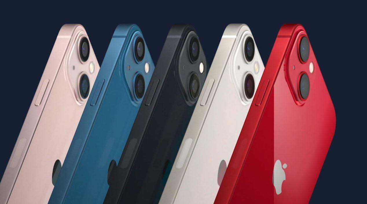 Apple Launch Event: इन फीचर्स के साथ लॉन्च हुआ iPhone 13, जानिए कीमत और कैमरा क्वॉलिटी