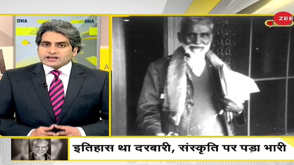 सर सैयद अहमद समाज सुधारक कहे गए लेकिन राजा महेंद्र प्रताप सिंह का नाम गायब क्यों?