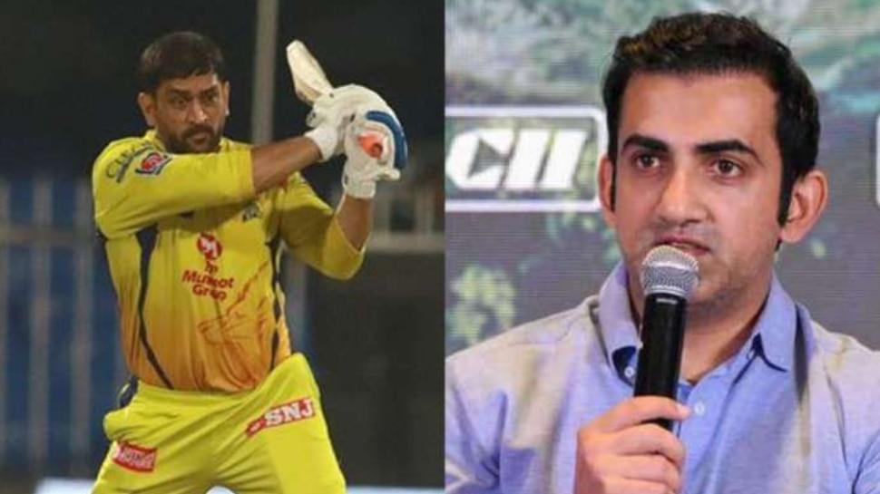 Gautam Gambhir speaks on ms dhoni batting order ahead of IPL 2021 CSK chris gayle   MS Dhoni को लेकर फिर बोले Gautam Gambhir, IPL से पहले बल्लेबाजी को लेकर यूं डराया!
