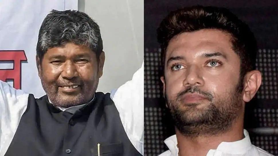बिहार: पारस-चिराग को लेकर BJP में 'असमंजस', अलग-अलग नेताओं की अलग-अलग राय