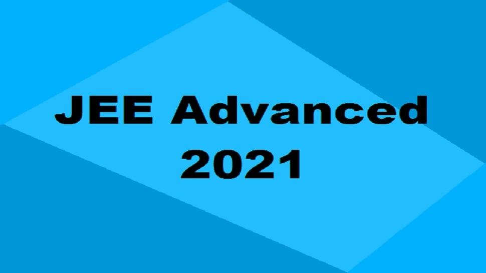 JEE Advanced 2021 : परीक्षा का रजिस्ट्रेशन शुरू, जानिए क्या है आखिरी तारीख