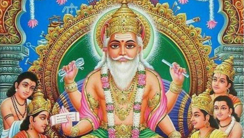 Vishwakarma Puja Jayanti 17th September 2021: कब है विश्वकर्मा जयंती, जानिए पूजा विधि और मुहूर्त