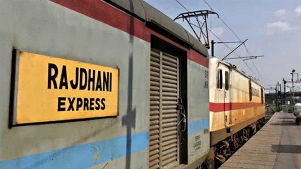 Injured Crocodile को बचाने के लिए 25 मिनट रुकी रही Rajdhani Express, जानें फिर क्या हुआ?