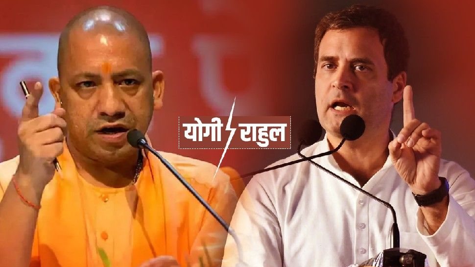 राहुल गांधी के देवियों वाले विवादित बयान से सीएम योगी भी नाराज, कहा- यही है इनकी दुर्गति का कारण