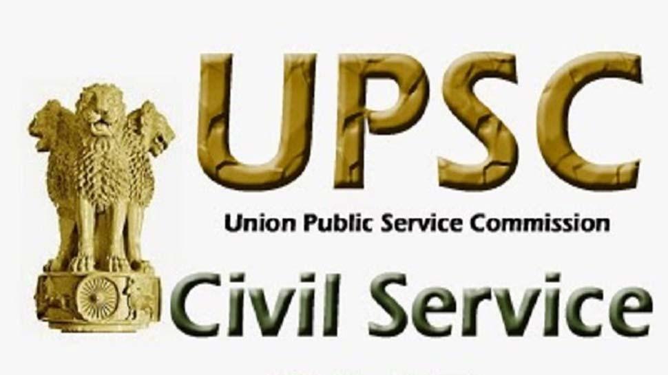 UPSC Civil Service Admit Card 2021:  सिविल सर्विस प्रीलिम्स एडमिट कार्ड जारी, ऐसे करें डाउनलोड