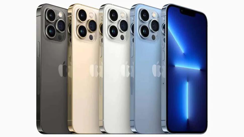 iPhone 13 Pro यूजर्स  के लिए Bad News! 128 जीबी मॉडल में नहीं होगा ये खास फीचर