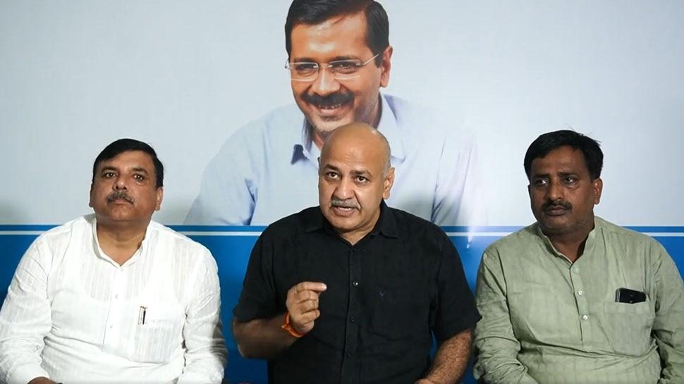 UP असेंबली चुनाव को लेकर AAP का बड़ा ऐलान, 'सरकार बनी तो लोगों को हर महीने देंगे 300 यूनिट फ्री बिजली'