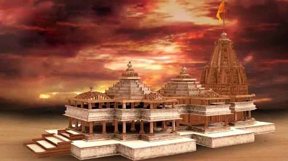 Ayodhya: अंतिम चरण में राम मंदिर की नींव का काम, 2023 तक भक्त कर सकेंगे रामलला के दर्शन