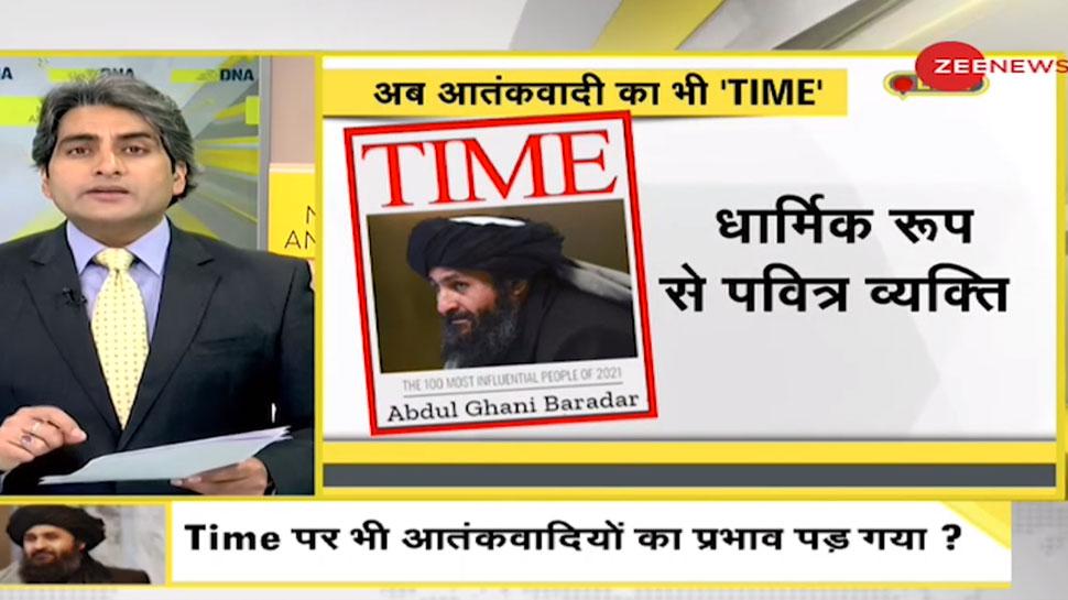 अब आतंकवादी का भी 'TIME' आ गया? मुल्ला बरादर को बताया गया करिश्माई सैन्य नेता