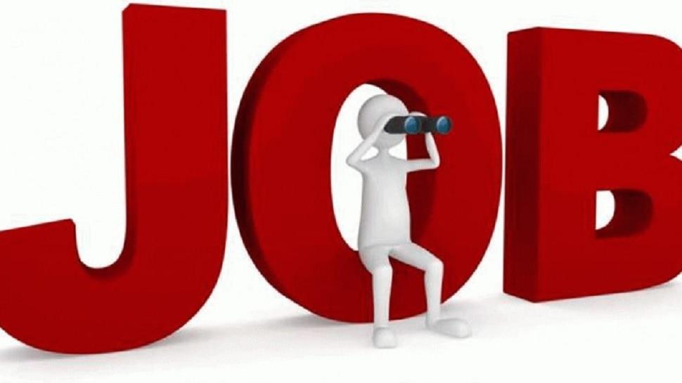 IIT Recruitment 2021: झारखंड वासियों के पास सरकारी नौकरी पाने का सुनहरा मौका, इन पदों पर जल्द करें Apply