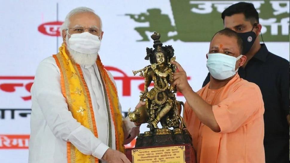 PM नरेंद्र मोदी का 71वां जन्मदिन आज, सीएम योगी ने दी बधाई, बोले-'प्रभु श्रीराम आपको लंबी उम्र दें'