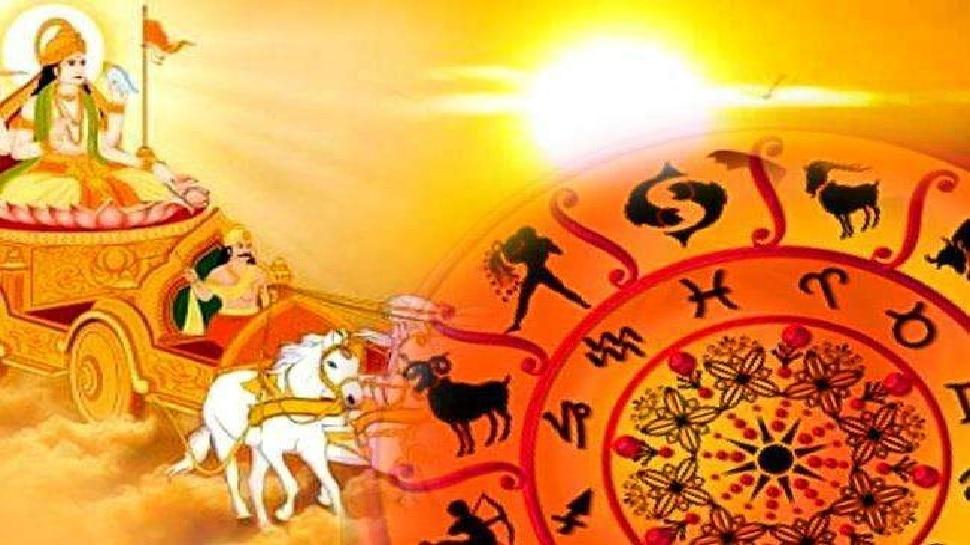 Astrology: सूर्य का आज कन्या राशि में प्रवेश; जानिए इसका अन्य राशियों पर क्या होगा असर