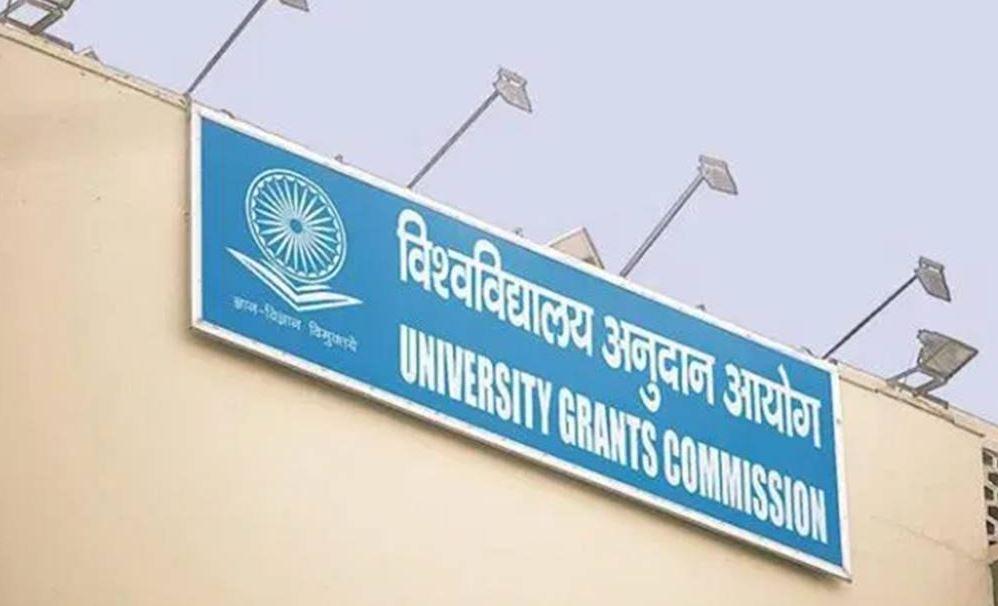 UGC की अपील, CBSE के नए पाठ्यक्रम को मान्यता दें यूनिवर्सिटीज