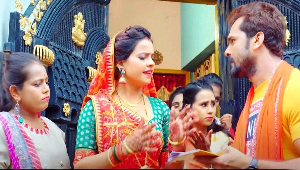 खेसारी लाल यादव का भोजपुरी गाना 'दे दी चंदा दू-चार पईसा' हो रहा Viral, देखें Video