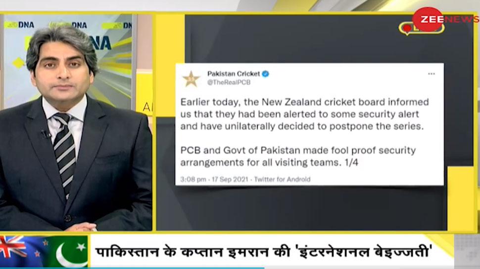 क्रिकेट में पाकिस्तान का अंतरराष्ट्रीय अपमान, मैच खेले बिना ही वापस लौटी न्यूजीलैंड की टीम