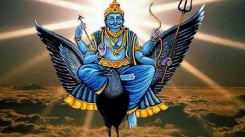 Shani Ki Sade Sati: इन 5 राशियों पर 10 साल तक नहीं रहेगा शनि   की साढ़े साती का साया, चेक करें अपनी राशि