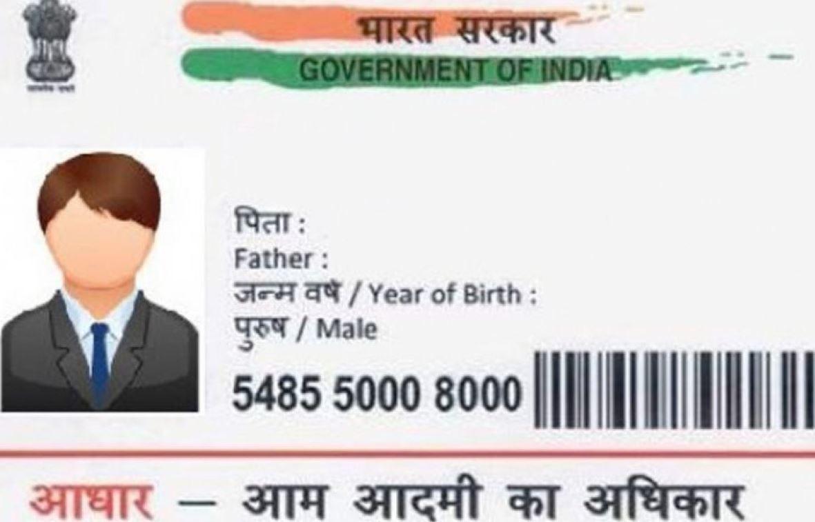 Aadhaar में दूसरी बार भी गलत हो गई जन्मतिथि और जेंडर तो बचता है सिर्फ ये तरीका