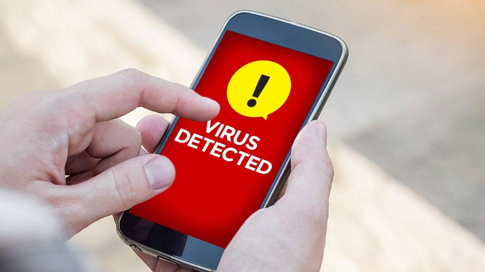 सावधान! क्या आपका फोन बहुत जल्दी Discharge हो रहा है? उसमें हो सकता है Virus, बचने के लिए तुरंत करें ये काम