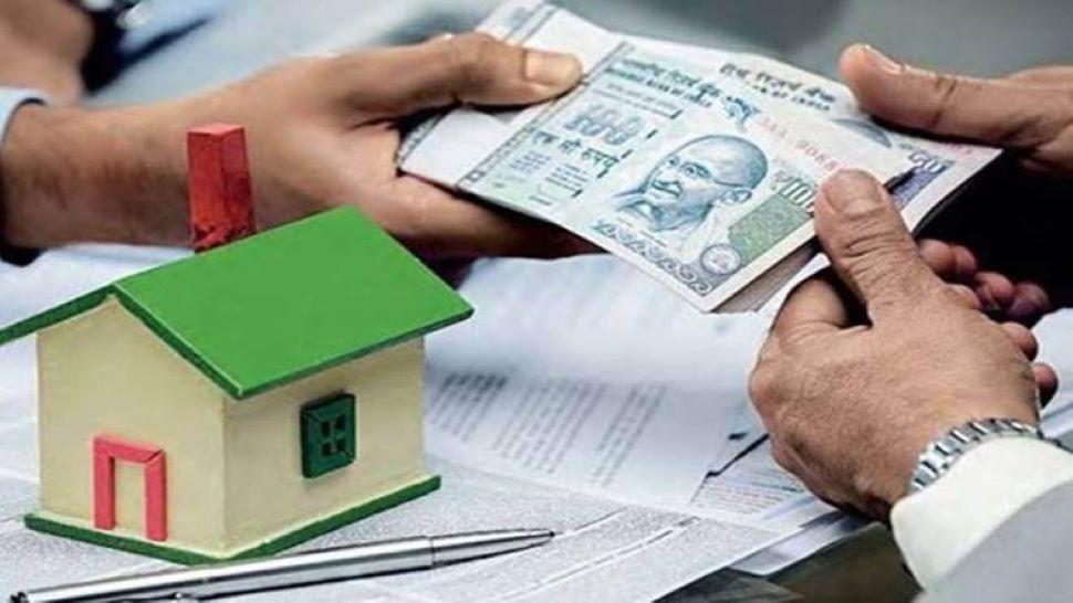 Home Loan Rule