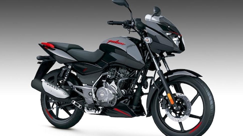 Bajaj Pulsar 125cc Price and Features