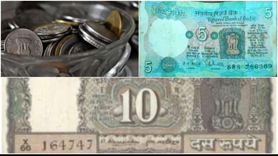 आपके पास है ये 1 Rs का Coin तो एक झटके में बन सकते हैं करोड़पति? RBI ने दी बड़ी जानकारी