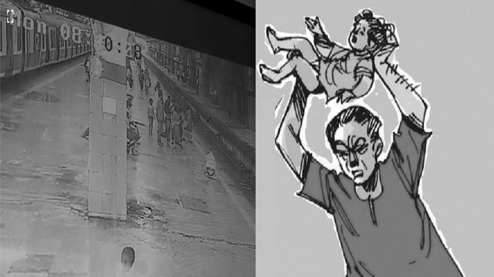 पत्नी से झगड़े के बाद चार साल के बेटे को पटक-पटककर मार डाला, वारदात को देखकर सहम गए लोग