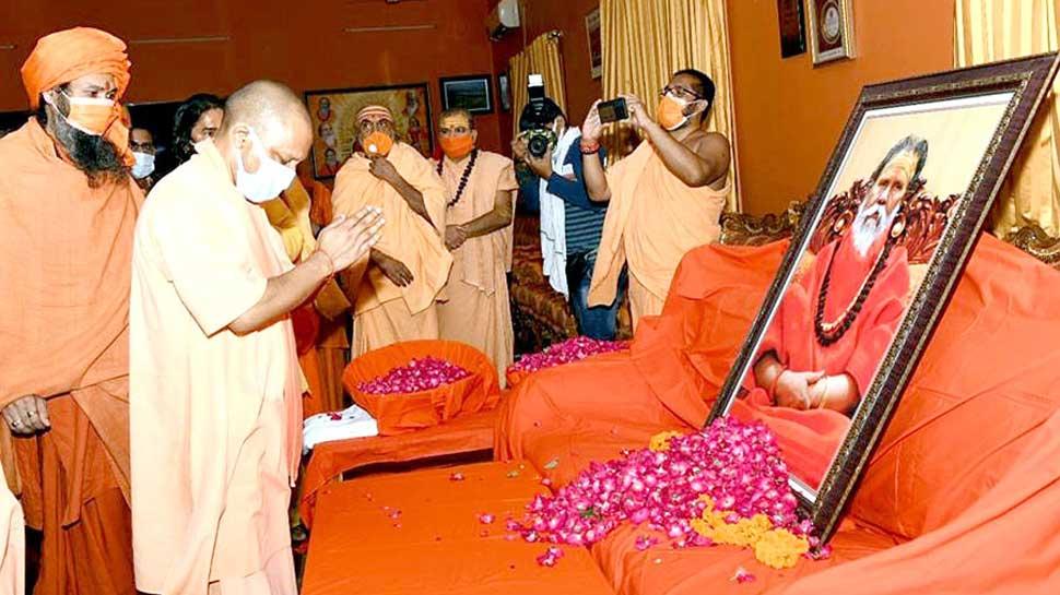 CM योगी ने महंत नरेन्द्र गिरी को दी श्रद्धांजलि, बोले- उनकी मौत संदिग्ध नहीं रहेगी, सच सामने आएगा