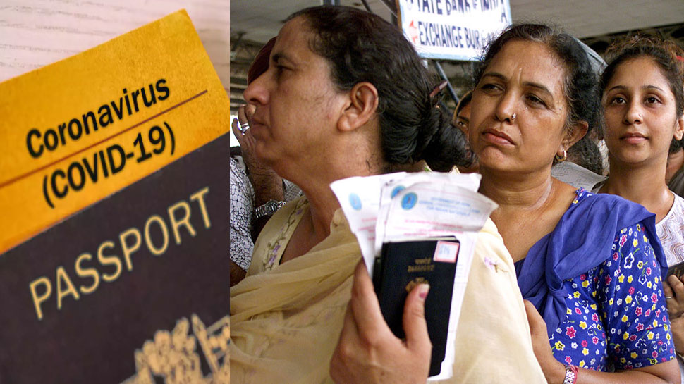 पासपोर्ट को कोरोना वैक्सीन सर्टिफिकेट से लिंक नहीं कराया? जानें स्टेप बाइ स्टेप प्रोसेस