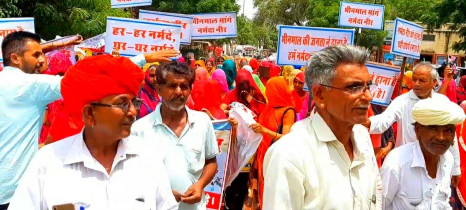 'भीनमाल मांगे नर्मदा नीर आंदोलन' जारी,  45 दिन से धरने पर बैठे हैं लोग