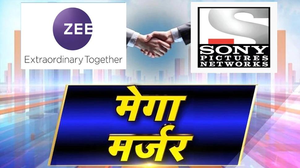 'मेगा मर्जर': अनिल सिंघवी और वल्लभ भंसाली से समझिए ZEE Entertainment-Sony Pictures विलय के मायने क्या हैं? क्या करें शेयरहोल्डर