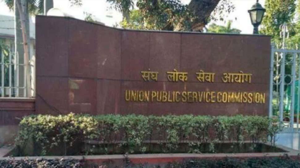 UPSC ESE Recruitment 2022: इंजीनियरिंग सेवा परीक्षा का नोटिफिकेशन जारी, जानें डिटेल