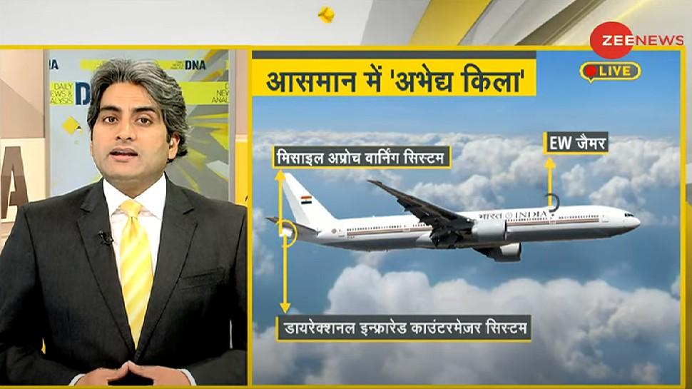 PM Modi US Visit: इन खूबियों से लैस है PM मोदी का विमान, आसमान में बनाता है अभेद्य किला