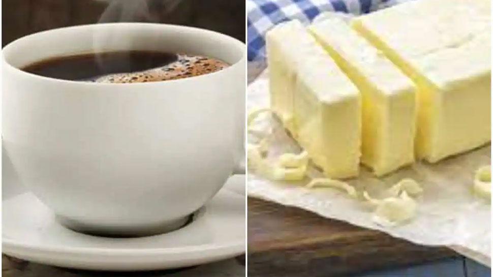 क्या आपने पी है मक्खन डालकर कॉफी? जानिए 5 बेहतरीन फायदे