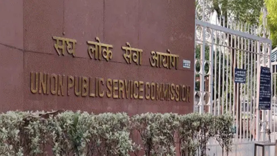 UPSC Result 2020: सिविल सेवा की परीक्षा में दिखा झारखंड का जलवा, कोयलांचल से निकले 5 'हीरे'