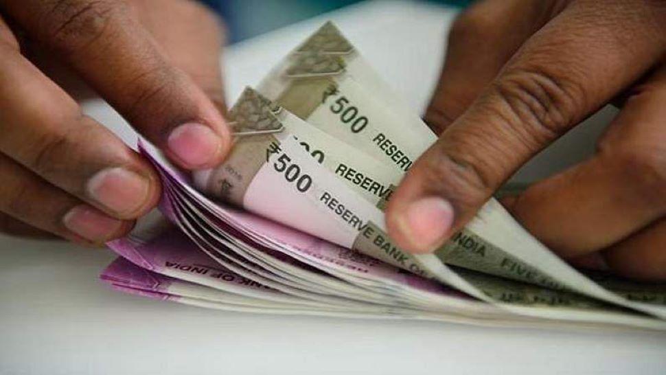 7th Pay Commission: सरकार ने फैमिली पेंशन की सीमा बढ़ाई, अब मिलेगी 1.25 लाख मंथली पेंशन; जानें नियम और शर्तें
