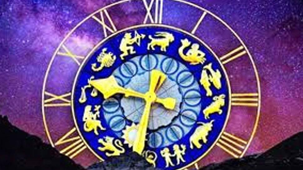 Horoscope September 26, 2021: रविवार को चमकने वाली है इन राशि के जातकों की किस्मत, खूब होगी कमाई